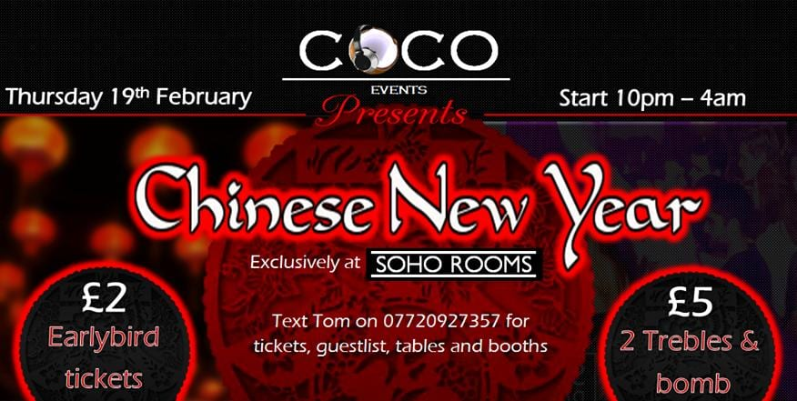 COCO Events Presents - Chinese New Year at Soho Rooms I Love Newcastle