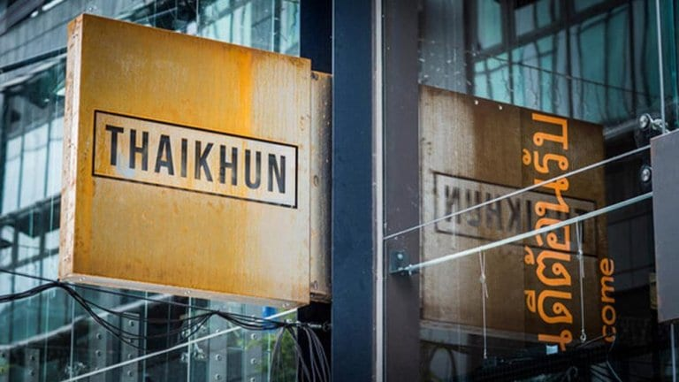 10 Facts About The New Thaikhun, intu Metrocentre I Love Newcastle